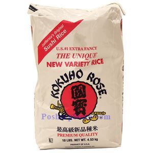 Picture of Kokuho Rose Extra Fancy California Original Sushi Rice  10 Lbs