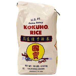 Picture of Kokuho Rose Extra Fancy California Grown Rice  10 Lbs