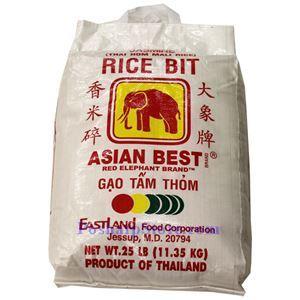 Picture of Asian Best Thai Jasmine Rice Bit 25 Lbs