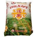 Picture of Rice King Ponlai Rice 20 Lbs