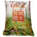 Picture of Rice King Easy Cook Brown Rice 20 Lbs