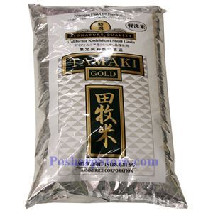 Picture of Tamaki California Koshihikari Short Grain Rice 15 Lbs