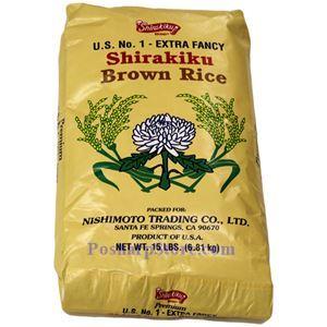Picture of Nishimoto Extra Fancy Shirukiku Brown Rice 15 Lbs