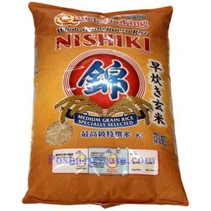 Picture of Nishiki Quick Cooking Whole Grain Brown Rice 15 Lbs