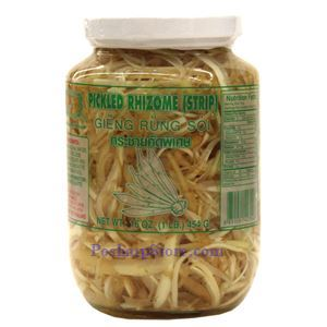 Picture of Double Golden Fish Pickled Rhizome Strips (Gieng Rung Soi) 1 Lb
