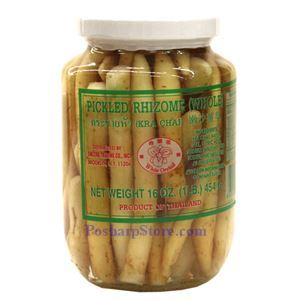 Picture of White Orchid Pickled Rhizome Krachai 1 Lb
