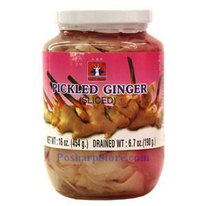 Picture of CTF Brand Pickled Ginger Slices 1 Lb