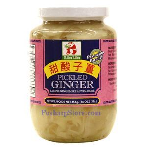 Picture of Linlin Premium Pickled Ginger Slices 1 Lb
