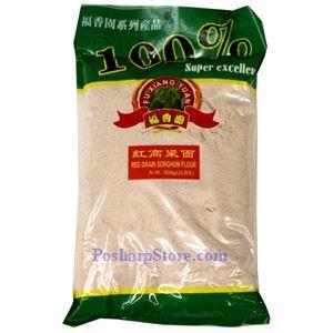 图片 福香园牌红高粱粉 2磅