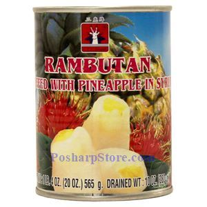 Picture of CTF Brand Rambutan with Pineapple in Syrup 20 Oz