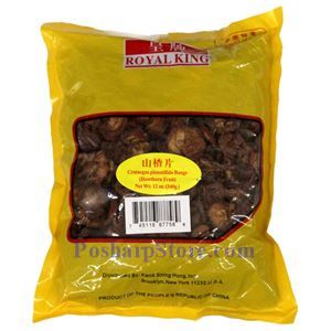 Picture of Royal King Dried Hawthorn Berry (Shanzha) 12 Oz