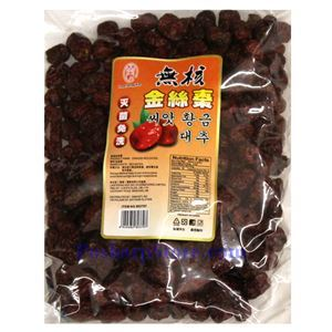 Picture of Lam Sheng Kee Chinese Red Date Jujube Without Seed 1 Lb
