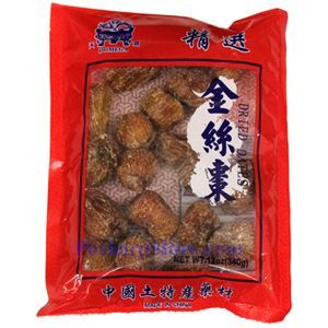 Picture of Domega Candied Red Date Jujube 12 Oz