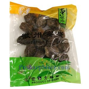 Picture of Bencao Huizhou Sweetened Date Jujube 12 Oz