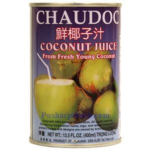 Picture of Chaudoc Fresh Young Coconut Juice 13.5 Oz