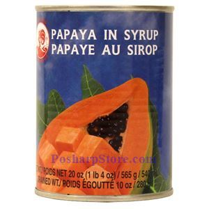 Picture of Cock Brand Papaya in Syrup 20 Oz