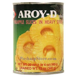 Picture of Aroy-D Pineapple Slices in Syrup 20 Oz