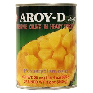 Picture of Aroy-D Pineapple Chunks in Syrup 20 Oz