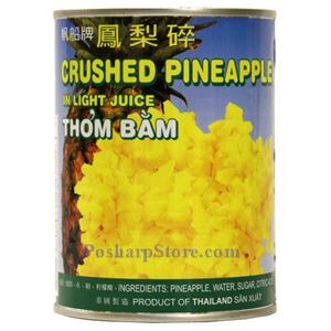 Picture of Sailing Boat Crushed Pineapple in Light Juice 20 Oz
