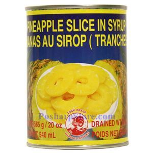 Picture of Cock Brand Pineapple Slices in Syrup 20 Oz