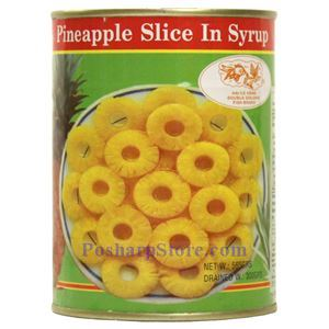Picture of Double Golden Fish Pineapple Slices in Syrup 20 Oz