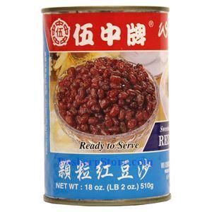 图片 伍中牌颗粒红豆沙 500克