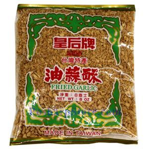 Picture of Queen Fried Garlic 8 Oz