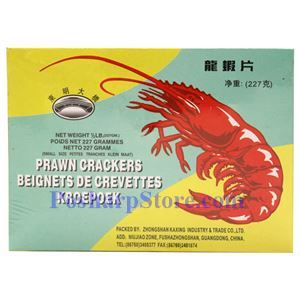 Picture of Dongming Bridge Prawn Crackers 8 Oz