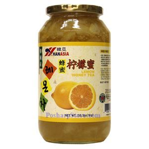 Picture of Hanasia Lemon Honey Tea 2.2 lbs