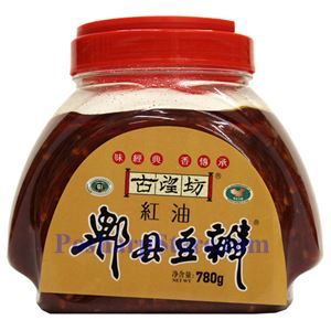Picture of Guwangfang Pixian Chili Broad Bean Paste with Oil (Doubanjiang) 1.7 lbs