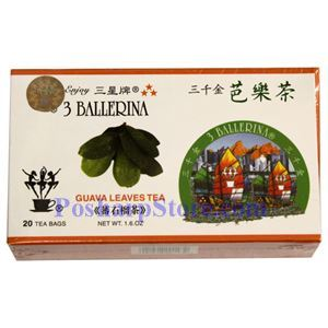 Picture of 3 Ballerina Guava Leaves Tea 20 Tea Bags