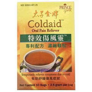 Picture of Prince Gold Coldaid Oral Pain Reliever 10 Sachets