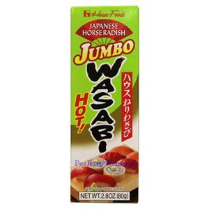 Picture of House Food Jumbo Hot Wasabi 2.8 Oz