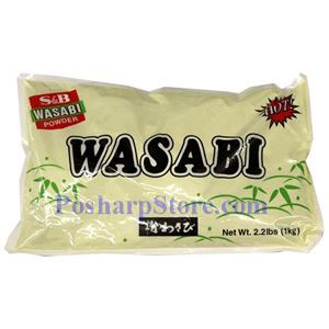 Picture of S&B Hot Wasabi Powder 2.2 Lbs