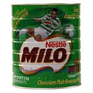 Picture of Nestle Milo Chocolate Malt  Beverage Mix 3.3 Lbs