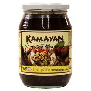 Picture of Kamayan Sweet Sauteed Shrimp Paste (Ginisang Bagoong) 17.6 Oz