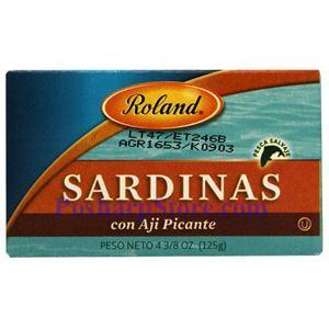 图片 Roland牌西班牙辣味沙丁鱼 125克