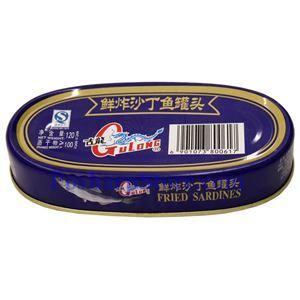 图片 古龙牌鲜炸沙丁鱼 120克