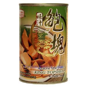Picture of Queen's Abalone King Topshell in Oyster Sauce 15 Oz