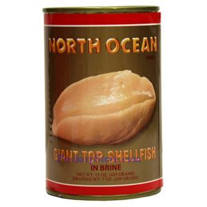 Picture of North Ocean Abalone Giant Top Shellfish in Brine  15 Oz