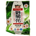 Picture of Selfless Wild Mum Throat-Smoothing Herbal Candy 3.6 Oz