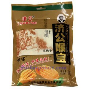 Picture of Jigong Fingers Throat-Smoothing Herbal Candy 3.6 Oz