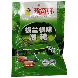 Picture of Zhenqiwei  Ban Lan Gen Herbal Candy 5.3 Oz