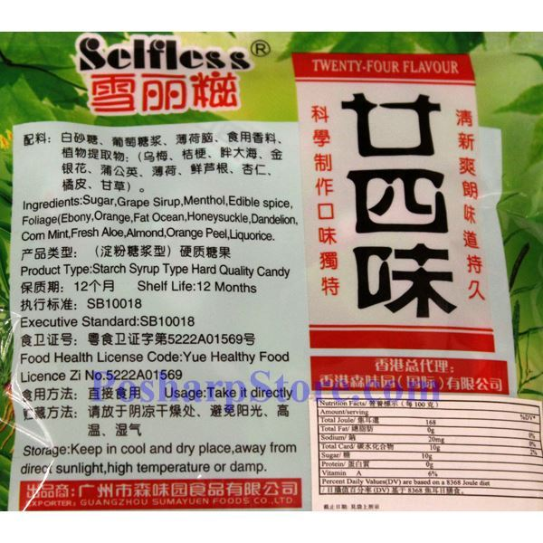 Picture for category Selfless 24 Herbs' Candy 3.6 Oz