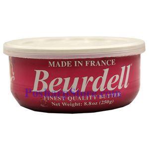 图片 Beurdell 牌法国奶油 250克