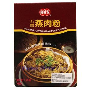 Picture of Jiazhenhao Five Spice Steaming Meat Powder 1.75 oz