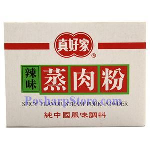 Picture of Jiazhenhao Spicy Steaming Meat Powder 1.75 oz