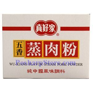 Picture of Jiazhenhao Five Spice Steaming Meat Powder (White Pack) 1.75 oz