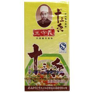 Picture of Wangshouyi Thirteen Spice Powder (Muslin Food) 1.3 oz
