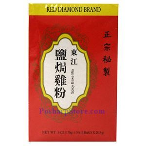 Picture of Dongjiang Salt-Baked Chicken Powder